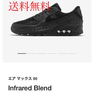 """ナイキ(NIKE)のNIKE AIR MAX 90 """"INFRARED BLEND"""" (スニーカー)"""