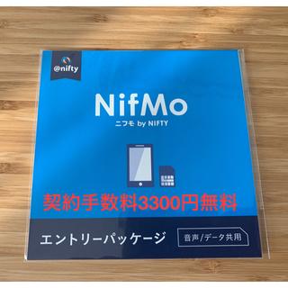 エヌティティドコモ(NTTdocomo)のNifmo エントリーパッケージ 音声/データ共用(契約手数料3300円無料)(その他)