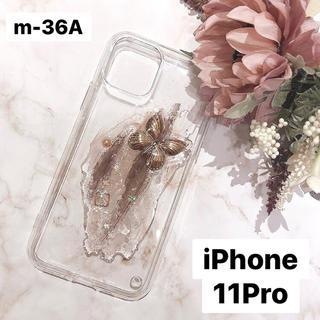 """エブリン(evelyn)の【""""O""""case.】ニュアンス iPhoneケース m-36A【11Pro専用】(iPhoneケース)"""