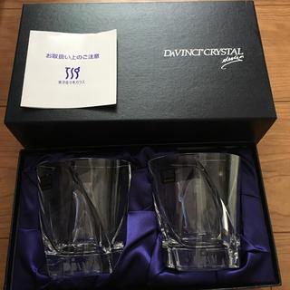 トウヨウササキガラス(東洋佐々木ガラス)の東洋佐々木ガラス グラス(グラス/カップ)