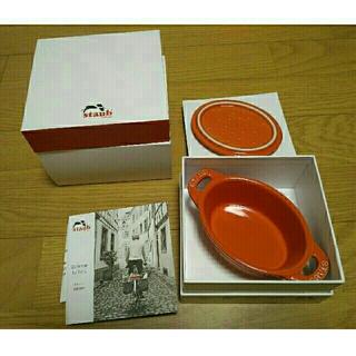 ストウブ(STAUB)のストウブ セラミック ココットオーバル 11cm オレンジ(食器)