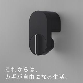 ソニー(SONY)のキュリオロック スマートロック 新品未使用 送料無料 qrio (その他)