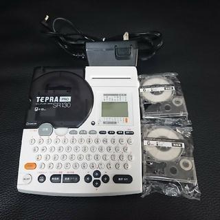 TEPRA PRO本体+白テープ付き(オフィス用品一般)