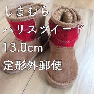 シマムラ(しまむら)のしまむらハリスツイードムートンブーツ(ブーツ)