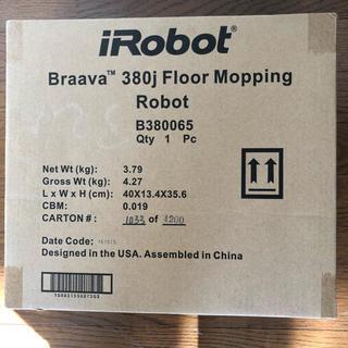 アイロボット(iRobot)のブラーバ 380j アイロボット 床拭きロボット(掃除機)
