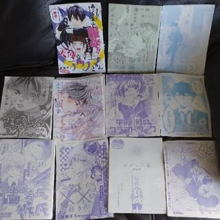 ハクセンシャ(白泉社)の2018年花とゆめ 読み切り 11作品 切り抜き(少女漫画)