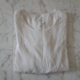 ムジルシリョウヒン(MUJI (無印良品))のマタニティ 授乳用カットソー 白 長袖(マタニティトップス)
