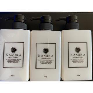 KAMIKAシャンプー 3本セット(シャンプー)