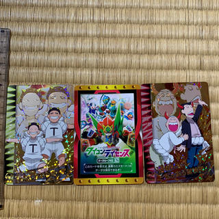 バンダイ(BANDAI)の最響カミズモード! 始動記念! 現物カードふろく3枚セット!!(シングルカード)