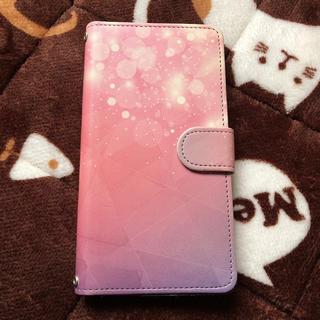 ギャラクシー(Galaxy)のGALAXY S8用スマホケース(Androidケース)