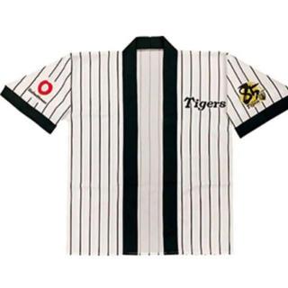 ハンシンタイガース(阪神タイガース)の阪神タイガース2020 はっぴ(応援グッズ)