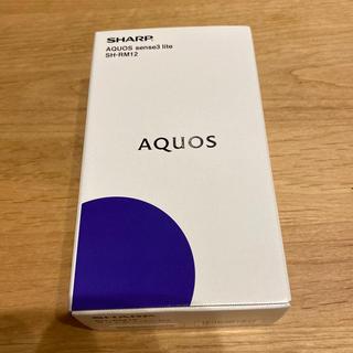 シャープ(SHARP)のSHARP AQUOS  sense3 lite  ライトカッパー(スマートフォン本体)