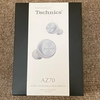 パナソニック(Panasonic)のTechnics EAH-AZ70Wノイキャンワイヤレスイヤホン(ヘッドフォン/イヤフォン)