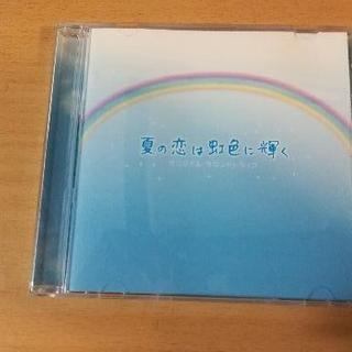 ドラマサントラCD「夏の恋は虹色に輝く」松本潤 竹内結子●(テレビドラマサントラ)