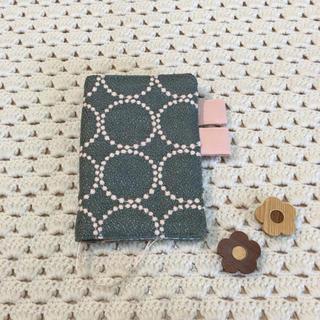 ミナペルホネン(mina perhonen)のほぼ日手帳カバー オリジナルサイズ ミナペルホネン  tambourine (ブックカバー)