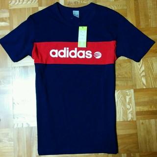 アディダス(adidas)の最安新品【2XO】adidasTシャツ(Tシャツ/カットソー(半袖/袖なし))