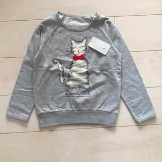 ニッセン(ニッセン)の週末セール 新品 ニッセン ロンT 長袖 カットソー  120cm(Tシャツ/カットソー)