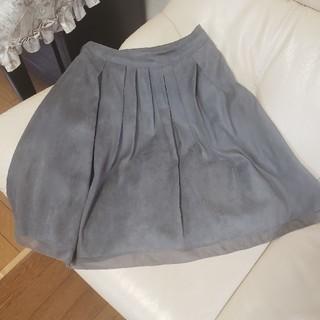 ナチュラルビューティー(NATURAL BEAUTY)のNATURAL BEAUTY 秋冬スカート(ひざ丈スカート)