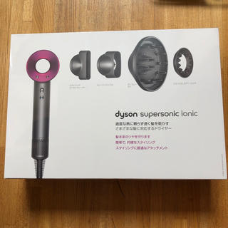 ダイソン(Dyson)の【新品未開封】ダイソンドライヤー HD03 国内正規品(ドライヤー)