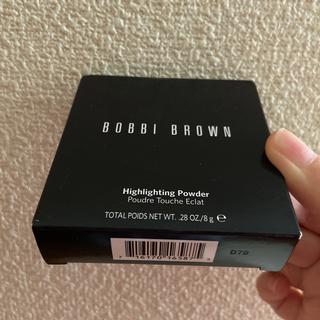 ボビイブラウン(BOBBI BROWN)のボビィブラウンハイライターpinkglow(フェイスパウダー)