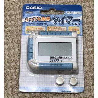 カシオ(CASIO)の99時間59分59秒まで測れる!タイマー(調理道具/製菓道具)