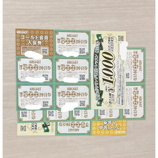 ラウンドワン 株主優待券10000円分(500円×20枚)他ゴールド会員入会券(ボウリング場)