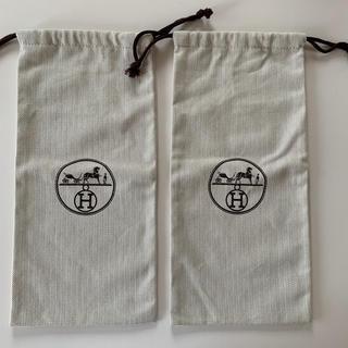 エルメス(Hermes)のエルメス サンダル 保存袋 2枚セット(その他)