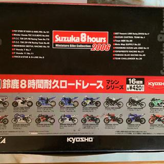 京商 鈴鹿8耐ロードレース マシンシリーズ(模型/プラモデル)