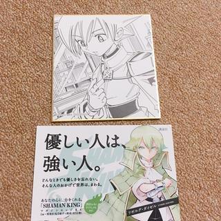 リゼルグ リゼルグ・ダイゼル 色紙 ポストカード  シャーマンキング マンキン(キャラクターグッズ)