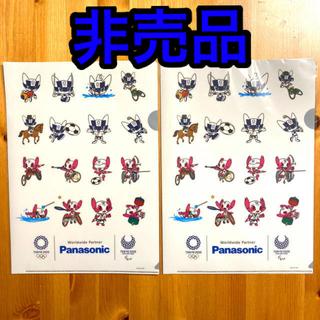 パナソニック(Panasonic)のTOKYO2020オリンピック Panasonic クリアファイル(ノベルティグッズ)