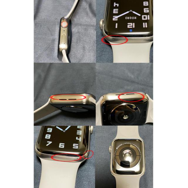 Apple Watch(アップルウォッチ)のApple Watch Edition チタニウム 44mm シルバー チタン  メンズの時計(腕時計(デジタル))の商品写真