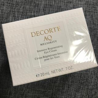 コスメデコルテ(COSME DECORTE)のコスメデコルテ AQ インテンシブ アイクリーム 新品 未使用品(アイケア/アイクリーム)