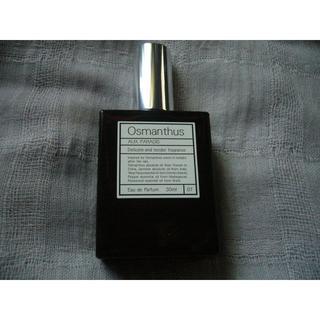 オゥパラディ(AUX PARADIS)のAUX PARADIS オスマンサス オゥ パラディ 30ml(香水(女性用))
