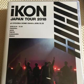 iKON - iKON LIVE 2018