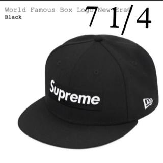 シュプリーム(Supreme)のSupreme New Era World famous(キャップ)