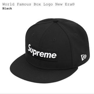 シュプリーム(Supreme)のSupreme world famous box logo 7 1/2(キャップ)