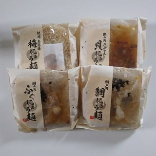 ディーンアンドデルーカ(DEAN & DELUCA)のDEAN&DELUCA 即席にゅうめん(麺類)