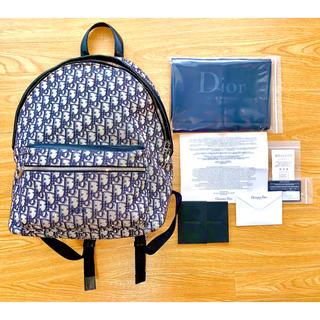ディオールオム(DIOR HOMME)の限定値下げ ☆ 定価24万☆国内直営店購入 Dior Oblique RIDER(バッグパック/リュック)