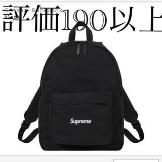 シュプリーム(Supreme)のSupreme canvas backpack (バッグパック/リュック)