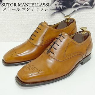【新品】ストールマンテラッシ ビジネスシューズ メダリオン 革靴 メンズ