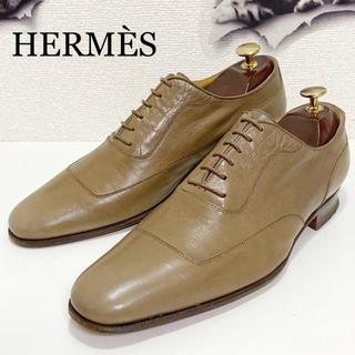 エルメス(Hermes)の【美品】Hermès ビジネスシューズ 革靴 ドレスシューズ メンズ(ドレス/ビジネス)