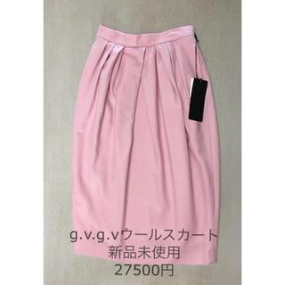 ジーヴィジーヴィ(G.V.G.V.)のg.v.g.v 新品未使用ウールスカート(ロングスカート)