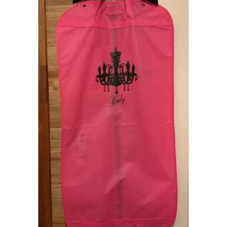 レディー(Rady)のRady❥·・コート保存袋(ショップ袋)