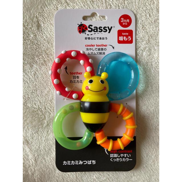 Sassy(サッシー)のsassy 歯固め キッズ/ベビー/マタニティのおもちゃ(知育玩具)の商品写真