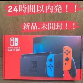 ニンテンドースイッチ(Nintendo Switch)のNintendo Switch本体 新型 新品未開封 即日発送(家庭用ゲーム機本体)