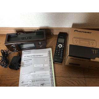 パイオニア(Pioneer)のパイオニア 固定電話 ブラウン コードレス 留守電(その他)