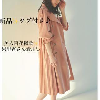 トランテアンソンドゥモード(31 Sons de mode)の新品✨タグ付き♪定価20900円 トレンチコート コーラルピンク 大特価‼️(トレンチコート)