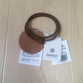 ナノユニバース(nano・universe)のナノユニバース ナローイタリーブレス(1度使用)(ブレスレット)