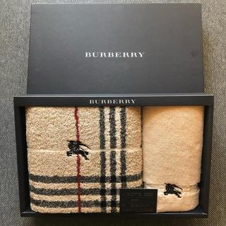 バーバリー(BURBERRY)の新品未使用 BURBERRYタオルセット(タオル/バス用品)