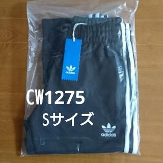 アディダス(adidas)のオリジナルス トラックパンツ SST TRACK PANTS  CW1275(その他)